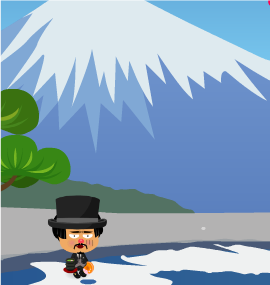 2016.1.3に撮影した【おさかな】さんの【富士の松原】での写真です。