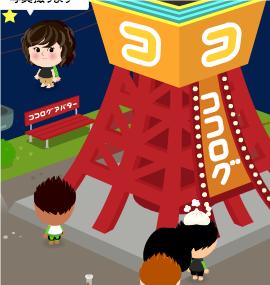 2012.12.24に撮影した【五島灘 】さんの【タワー】での写真です。
