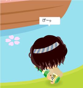 2013.3.13に撮影した【スゲネコ】さんの【桜が淵】での写真です。