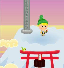 2013.1.2に撮影した【オンリー1】さんの【富士山】での写真です。